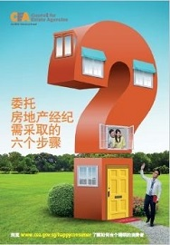 6 Steps to Engaging a Property Agent (Chinese)