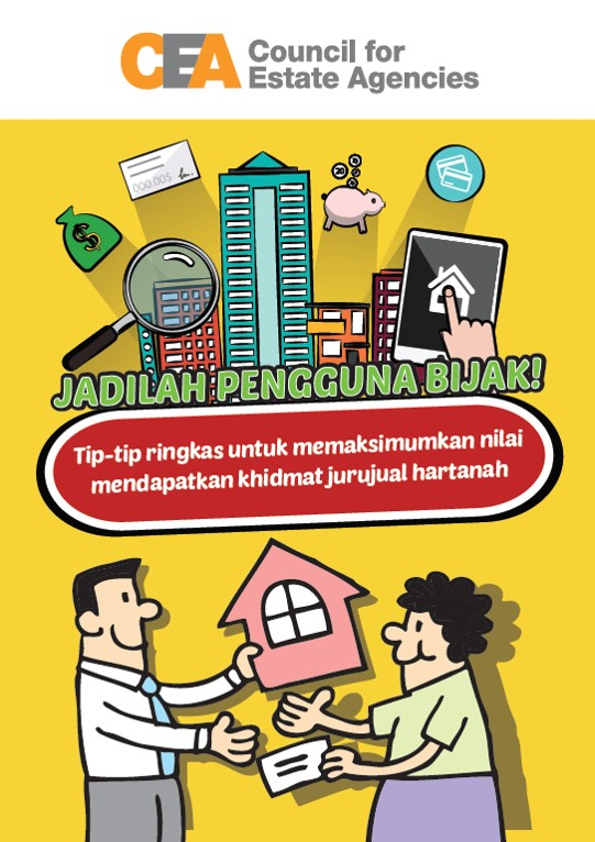 be a savvy consumer malay